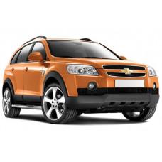 Sonnenschutz Blenden für Chevrolet Captiva 5 Türen 2006-2011